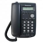 Panasonic KX-HGT100EX